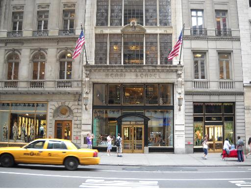 Henri Bendel Store on Fifth Avenue