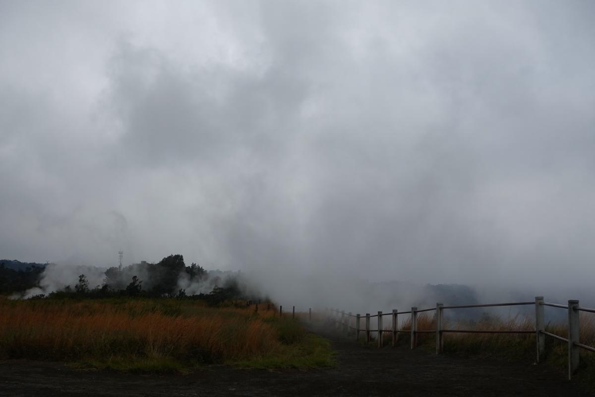 Volcano National Park-DSC04989
