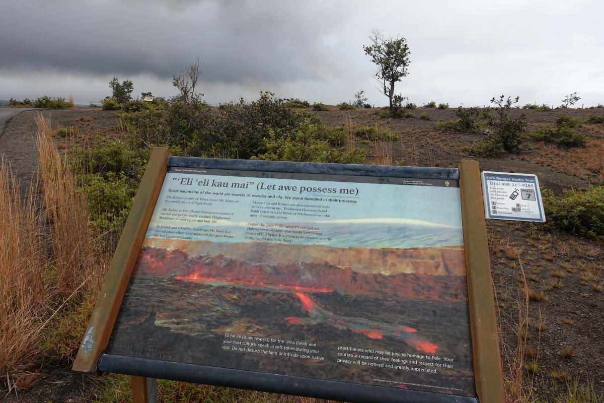 Volcano National Park-DSC05020
