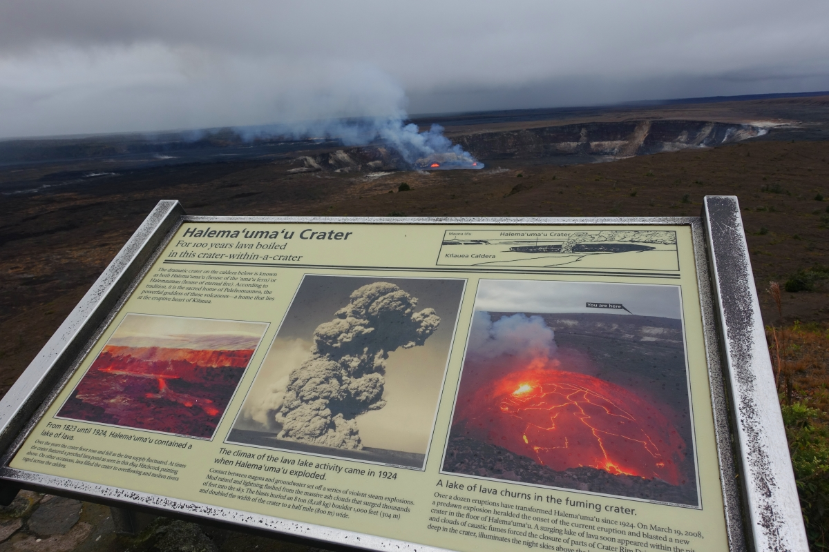 Volcano National Park-DSC05100 (2)