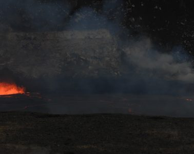 volcano national park-DSCN0127